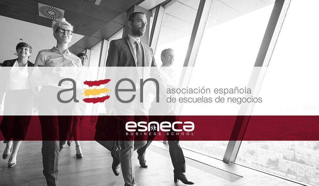 ESNECA entra en la Asociación Española  de Escuelas de Negocios